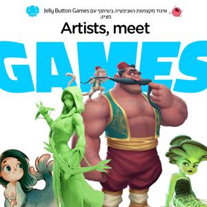 Artists, Meet Games 3! שיחת היכרות עם ארבעה אמנים מתעשיית המשחקים