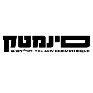 הנחה משמעותית לחברי וחברות האיגוד על כרטיסים לסרטים בסינמטק תל אביב!